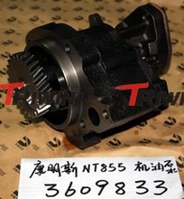 NT855 diesel lube oil pump assy 3609833 eassngine lube transfer pump cheap price original marine tracktor engine parts for sale