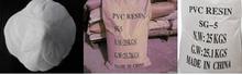 high quality virgin pvc resin polymer resin Sg-5 k value K65/K67