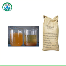 High efficiency-polyacrylamide pam water treatment chemicals