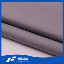 Cotton Spandex Twil/Drill SJ10x10+70D 3/1 Woven Fabric Siro Combed Yarn Plain Dyeing