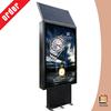 led waterproof aluminum tempered glass solar power light box