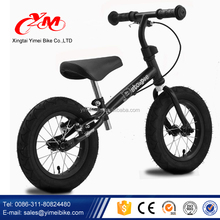 latest item cool kid balance bike /baby walker /balance bike for 2 year old