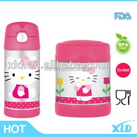 baby gift set stainless steel vacuum flask+vacuum lunch box