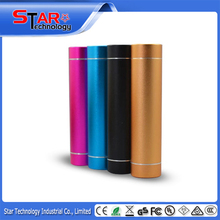 Fashional Cheap Perfume battery charger Portable power bank 2600mAh, Promotion Gifts for VIP
