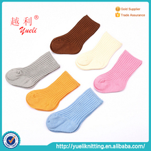 New Colorful Promotion with kids products ankle socks