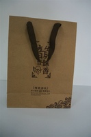 2015 High Quality Printed kraft paper shopping bag