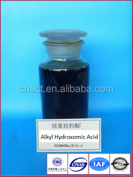Useful collector for Zinc Ore Alkyl Hydroximic Acid