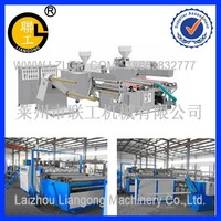 Plastic air bubble film production line/plastic air-cushion film making machine/bubble film making machine