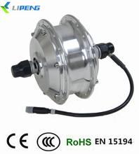High Speed Brushless E-bike Motor/Electric Bicycle Brushless Front Wheel Hub Motor