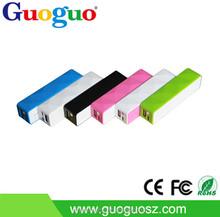 2015 promotion gift mini colorful super slim portable 2200mAh power bank oem for mobile phone