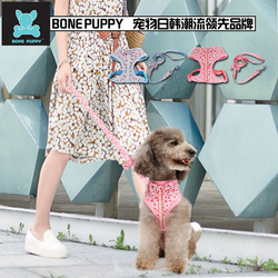 Trade Assurance BONEPUPPY Small Cute Pet Dog Harness