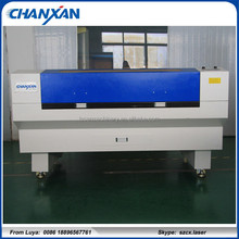 Heat cutting textiles leather double heads laser cutting and engraving machines price skype szcx.laser