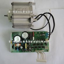 3hp 3600RPM BLDC motor and controller 1:1 maxon BLDC motor