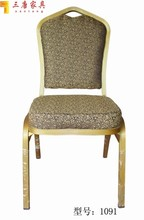 Cheap Whole sale Restaurant Funiture and Hotel Furniture stacking chiavari banquet chair wedding chair No 1091