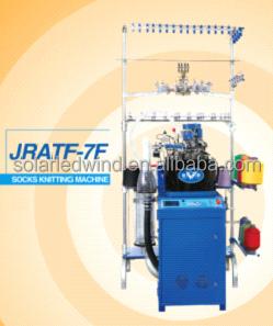 Jratf-7F.jpg