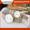 Charm Women's and Men's Watch ,China Product Vogue Watch
