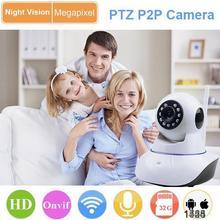 tf card recording infrared mini ir p2p network cam home