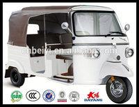 Free Gift 150cc bajaj 3 wheeler 4 stroke
