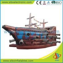 GMIF6238 Nursery school used inflatable simulation boat