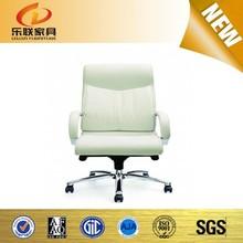 modern barber chairs cheap/office furniture chair parts/office boss chair/Trade Assurance