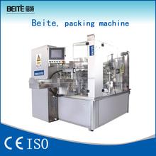 plastic packaging machine