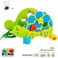 en movimiento 2434 tortuga forma de madera de juguete del bloque