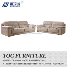 Y1069 hot sale chinese style leisure simple imported leather sofa