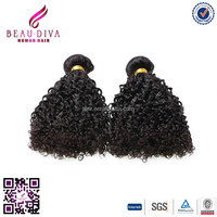32 Inch 10 Pcs/Lot 100% Peruvian Jerry Curl Hair Import From China Human Hair Wholesale