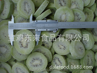 frozen VC high quality kiwi piece fruit