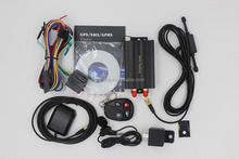 vehicle gps tracker with gps antenna SIRF4 chip gps locator top selling products in alibaba