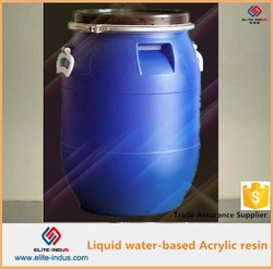 Water Soluble Acrylic Resin friendly plastic gravure lamination ink