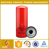 famous oil filter factory high quality engine oil filter baldwin filter
