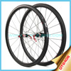 2015 YISHUNBIKE light weight carbon chinese road bike wheels high quality 11 speed 55mm bicycle clincher wheelset Hubs 240S-550C