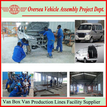 Mini Passenger Van And Van Body Production Lines Facility For Sale Engineers to Send