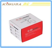 Walkera G-2D brushless gimbal mount support ilook gogro3 camera gimbal wholesale