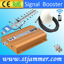 mobile signal booster/repeater for GSM900MHz ST-950 3G GSM900mhz Mobile Antenna Repeater SIgnal Booster