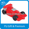 pu sports car vehicles shape stress car sports car for good quality