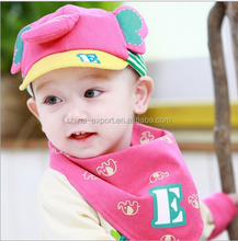 MZ2590 Beautiful three-dimensional baby elephants with scarf 2 sets (5 color) children hats