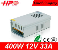 Rainproof wall mounted CCTV Power Supply single output contant voltage 400w 12v dc ups