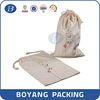 Signature Cotton Bag for High lever Vietnam Malaysia coffee tea rice gift wholesale importer Boyang Pack Manufacturer