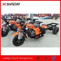New type, hot sale double rear-wheel tricycle, double rear-wheel three wheel motorcycle in China
