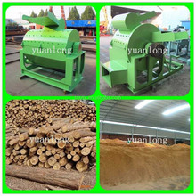 Perfect service wood crusher tree branch crusher