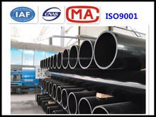 Coal Mine Methane Drainage Antistatic PVC Pipe