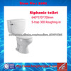 /p-detail/banheiro-900000500279.html