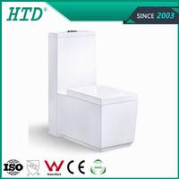 Ceramic Washdown One Piece Toilet ----- HTD-0806