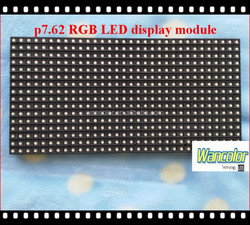china Manufacturer High Quality price P7.62 Indoor SMD 3 in1 Full Color Video LED screen Module 1/8 Scan 244*122mm 32*16 dots