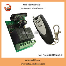 universal DC12v/24v fixed/learn code mini motor wireless remote control(ZK2DC+ZY5-2)