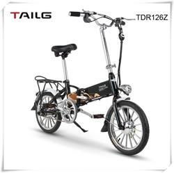 hot sale electric sport bike