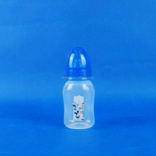 125ml BPA free PP bottle baby feeding bottle