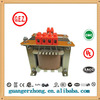 high quality low cost pure cupper current ei low frequency power transformer
